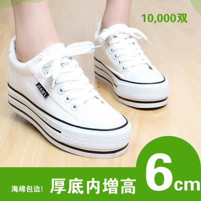 白色松糕鞋帆布鞋