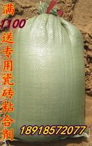 (精品)粗沙 装修专用粗砂 上海海螺水泥黄沙红砖 免费送货上楼