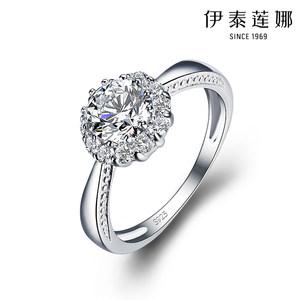伊泰莲娜925银戒指女情侣对戒圈简约指环饰品 情人节礼物送女朋友