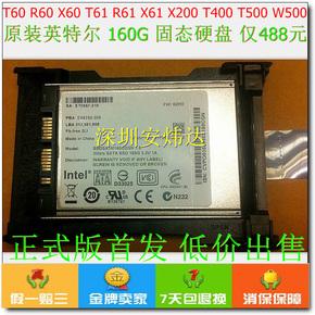 W500 X201 T410 T510 W510 SL400 SL500 Intel 160G SSD固态硬盘