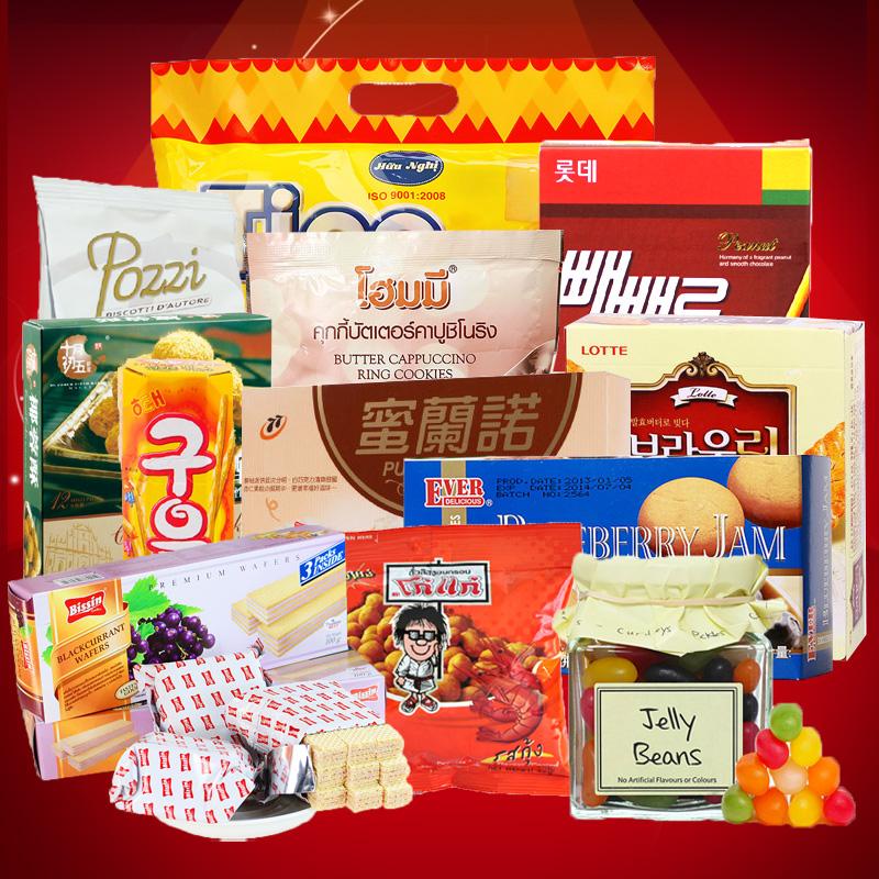 包邮 6.1六一儿童节韩国进口零食大礼包一箱的送女友生日礼物礼包