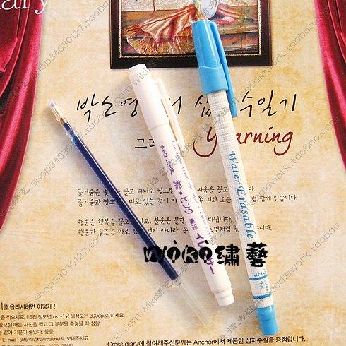 超实惠的笔笔组合—JHG水消笔+修正笔+进口笔芯 三件套