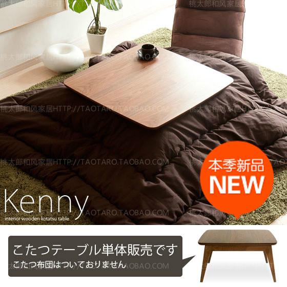 Обеденные столы и стулья в японском стиле Артикул 36537809217
