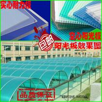 PC中空阳光板实心耐力板透明隔热防晒防雨户外空心雨棚板耐紫外线