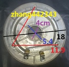Jiuyang electric pressure cooker 900/1000w heating plate heating plate 50YL1/50YS9/S6/S7/S8/60YL1