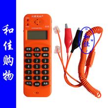 兴顺高科B258来电显示查线机免提查话机电信铁通网通线路检修用