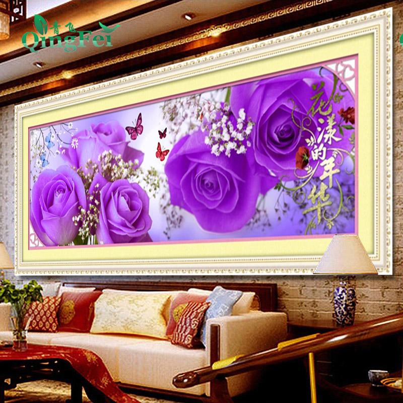 客厅丝线玫瑰