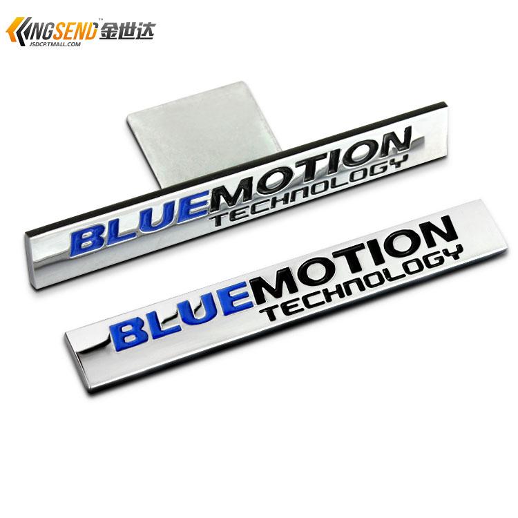 大众bluemotion金属车贴 新迈腾CC速腾高尔夫6 蓝驱尾标中网标