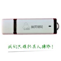 幽灵键鼠APKM01B类似按键盒子支持按键精灵游戏硬件