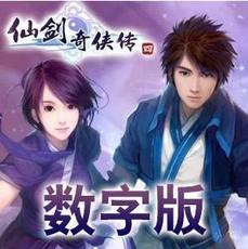 Automatic second hair Xianjian 4 activation Xianjian Qixia four voice dubbing digital version code to send Raiders + modifier