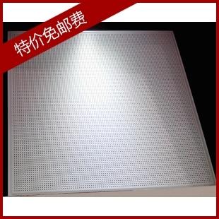 厂家直销批发价60*60公分工程板专用集成吊顶 铝扣板模块包邮安装