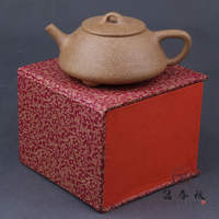 Authentic Zi Sha Ke Qing Cement Laying Shi Cha Teapot Teapot Yixing Zisha Tea Service Gifts