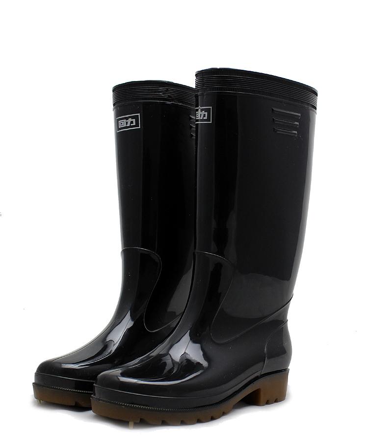 Защитная обувь / Спецобувь Артикул 36571817110