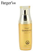 包邮Farger发歌罗马香水修复精油 免洗护发直发卷发精华素角元素