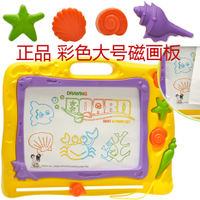 National Oversized Sketchpad Underwater World Color magnetic writing board with three seals 1.2
