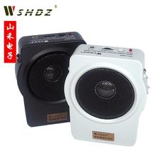 山禾SHDZ SH-990扩音器大功率导游教学 腰挂便携式喊话器 锂电
