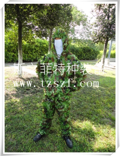 Камуфляжные товары Артикул 37211314391