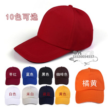 Custom Advertising hat cap men and women cotton Baseball cap Shading Printed logo female pure color hand-painted