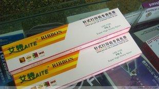 艾特PR2 PR2E针式打印机色带架(含色带芯) PR2系列通用