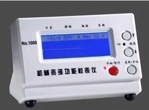 促销 1000型多功能机械表校表仪 打线条机 手表检测工具