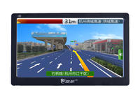 7-inch high-definition 3D voice GPS car portable car navigation device reversing video electronic speed dog machine