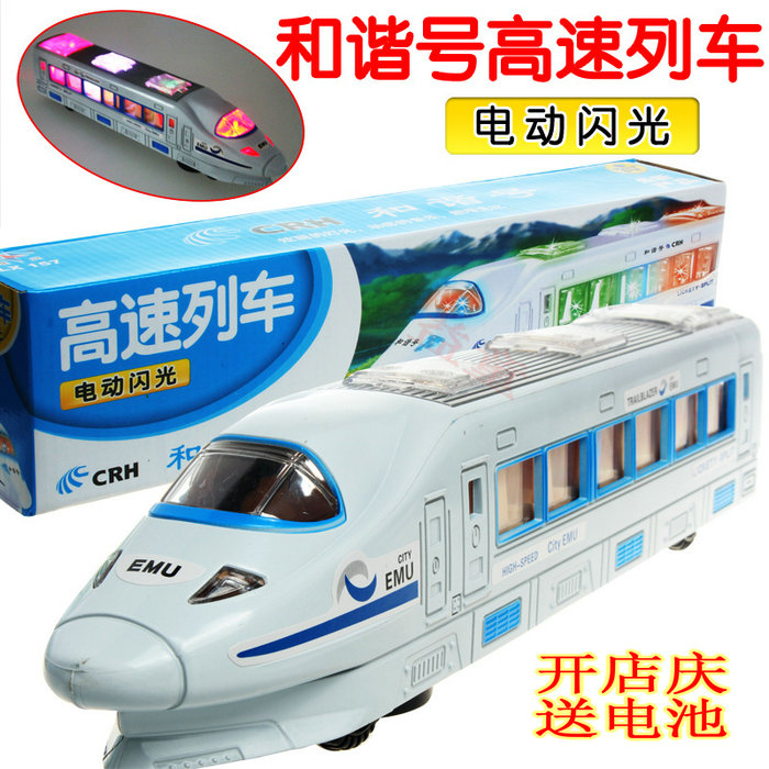 Harmonic electric train for infants and young children children's toys 1-2-3-year-old male
