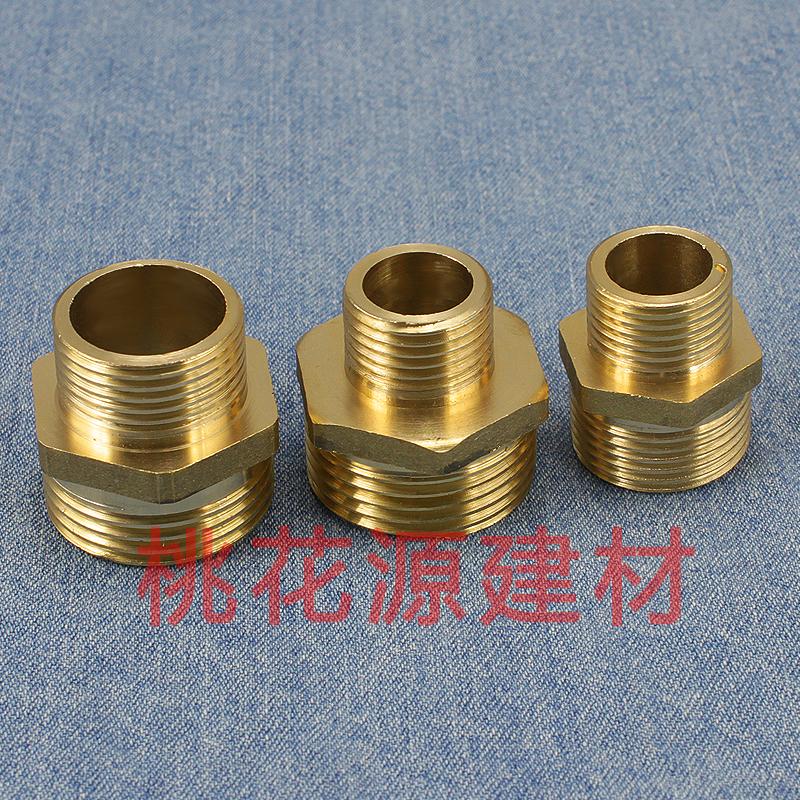 全铜 变径接头 变径对接 4分×6分×1寸 外丝直接 4变6 转换接头