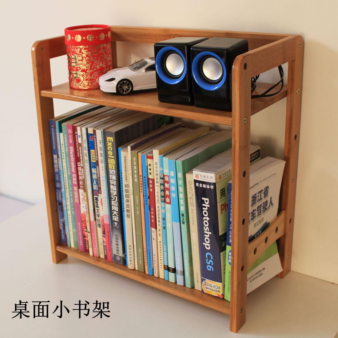 楠竹简易台面架办公桌面小型二三层书架书柜实木学生置物架收纳架