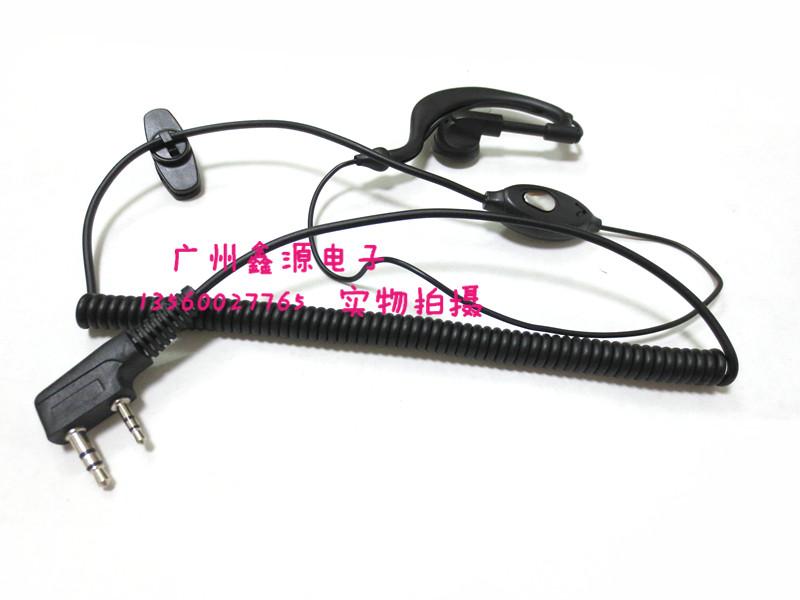 瑞捷RJ-S68/S60/S61/S62对讲机国产通用耳机 耳麦 音质好佩戴舒适
