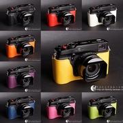 台湾TP原创  富士XPRO1真皮相机包 底座X-PRO1牛皮半套手柄保护套