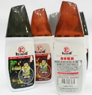 鞋保姆红鸟液体鞋油含进口巴西棕榈蜡/防水防霉光亮持久懒人鞋油