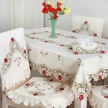 家居 桌布椅套 布艺欧式绣花餐桌布台布茶几桌旗 椅子套 椅垫套装