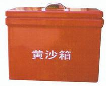 户外船用玻璃钢消防黄沙箱中国其他防护救生装备防火沙箱2018