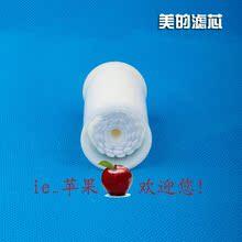 正品特价促销美的滤芯 中空纤维膜超滤MU-3 MT-3净水桶饮水机通用