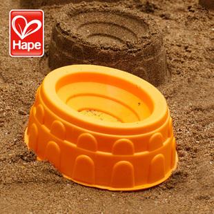 德国hape沙滩玩具 罗马大剧院玩沙挖沙1-2岁儿童宝宝玩具坚硬防晒