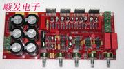 带重低音 TDA7294 2.1声道功放板 发烧级功放板 2.0功放成品板