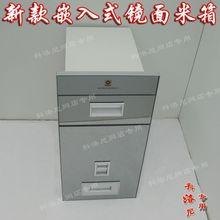 嵌入式米柜 玻璃米箱 米桶/可计量/储米箱/米缸/橱柜米箱200柜体