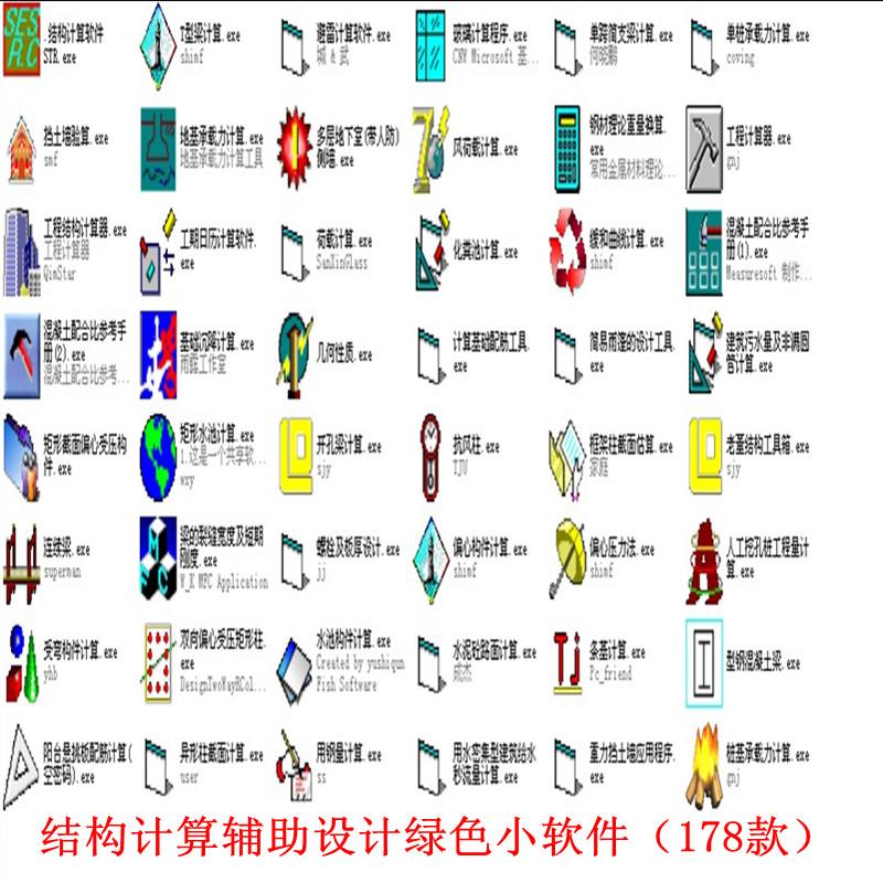 Дизайн программы Артикул 37906488609