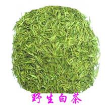 高档礼盒装特级白茶250g新茶叶明前开园头采白茶2018正宗安吉白茶