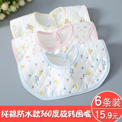 口水巾婴儿360度旋转防水宝宝纱布围嘴小孩围嘴兜新生儿饭兜纯棉