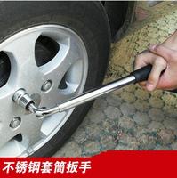 轮胎扳手 可伸缩省力车用套筒扳手 拆卸换轮胎扳手汽车维修工具