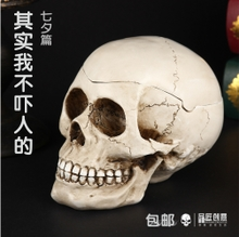 Creative Fashion of Skull Head Ashtray in Europe and America Big Size Creative Birthday Gifts with Covered Ashtray