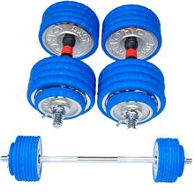 单客哑铃男士健身家用练臂肌单只20kg3040公斤50杠铃健身器材
