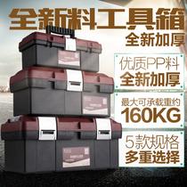 美耐特铁皮工具箱大号五金工具盒铁箱车载金属收纳盒单层铁盒子