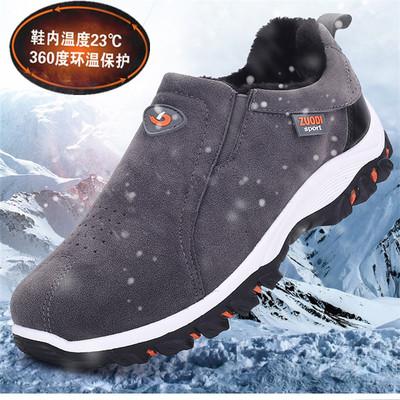 冬季中老年棉鞋加绒防滑运保暖鞋老人运动鞋户外健步鞋加大码男鞋