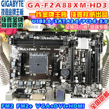 Gigabyte/技嘉 F2A88XM-HD3 DS2 AMD FM2 FM2+主板秒A58 A78 A85M