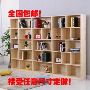 包邮实木书柜储物柜实木书架松木书柜儿童书架 书柜自由组合1.8米