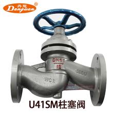 蒸汽法兰柱塞阀 DN300 铸钢锅炉阀门DN15 U41SM 高温柱塞阀 16C图片