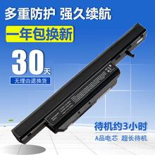 1110 1111 神舟战神K550D SQU CQB923 电池CQB922 916Q2195H 海尔T6 笔记本电池
