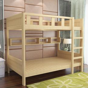 实木儿童床成人上下铺高低床学生床员工床双层床上下床松木床子母